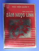 Tp. Hồ Chí Minh: Sâm Ngọc Linh-sản phẩm quý cho sức khỏe, giá hấp dẫn CL1214544P5