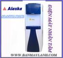 Tp. Hồ Chí Minh: Máy nóng lạnh có ngăn mát Alaska R10C, R81C, R80C, R48C, R36C, R15C giá rẻ CL1217808