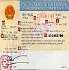 Tp. Hà Nội: Visa nhập cảnh Việt Nam tại cửa khẩu quốc tế(16) CL1217769