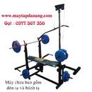 Tp. Hà Nội: dụng cụ thể hình đẩy tập tạ đa năng Xuki rèn luyện sức khỏe cho cơ bắp săn chắc CL1214200