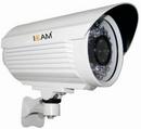 Tp. Hà Nội: Lâp đặt camera quan sát chất lượng cao bảo hành 24 tháng CL1214723