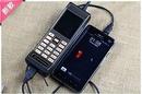 Tp. Hồ Chí Minh: Điện thoại MT8800 2 sim, pin khủng SD từ 60-90 ngày, cực rẻ 849k CL1277285