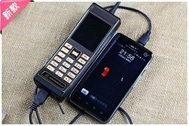 ĐT MT 8800 có thể SD để sạch cho ĐT khác