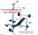Tp. Hà Nội: làm thế nào để có 1 sức khỏe tốt với thiết bị tập tạ thể dục Multy Ben 501giá rẻ RSCL1214815