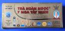 Tp. Hồ Chí Minh: Các loại trà Đặc biệt-phòng và chữa bệnh hiệu quả-Tin dùng, giá rẻ CL1217124P9