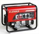 Tp. Hà Nội: Khuyến mại sốc bán máy phát điện Elemax công suất nhỏ cho gia đình CL1218966