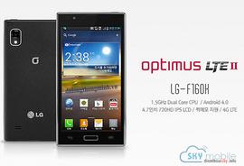 Nơi bán LG LTE II uy tín nhất và giá rẻ nhất