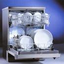 Tp. Hà Nội: May rua bat Bosch đa chức năng cực tiện dụng, máy rửa bát Bosch siêu bền CL1218164