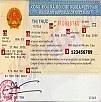 Tp. Hà Nội: Visa nhập cảnh Việt Nam tại cửa khẩu quốc tế(27) CL1217769