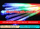 Tp. Hồ Chí Minh: chuyên đèn led sao băng, đèn led giọt nước giá sỉ 2013 CL1218081