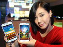 Tp. Hồ Chí Minh: Samsung galaxy s2 giá sốc mềm nhất CL1217695
