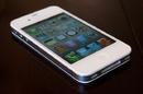 Tp. Hồ Chí Minh: Iphone 4s giá siêu mềm CL1217695