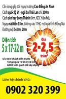 Đồng Nai: đất nền giá rẻ chỉ 185tr/ nền cho người thu nhập thấp !!! CL1217749