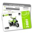 Tp. Hà Nội: in thẻ bài siêu giảm giá // lấy ngay/ // CL1150998P12