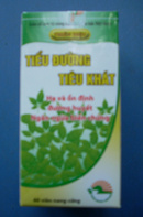 Tp. Hồ Chí Minh: Tiểu Đường Tiêu Khát-Chữa bệnh tiểu đường rất tốt CL1218043
