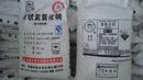 Tp. Hà Nội: Xút vảy 99 %, NaOH 99%, Sodium hydroxide, Caustic soda, CauStic Soda Flake CL1218149