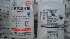Xút vảy 99 %, NaOH 99%, Sodium hydroxide, Caustic soda, CauStic Soda Flake
