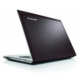 Lenovo Z400 59-366794 Dark Chocolate gói quà tặng lớn
