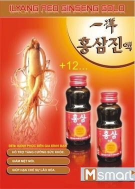 Khỏe mạnh với Sâm il yang red ginseng gole