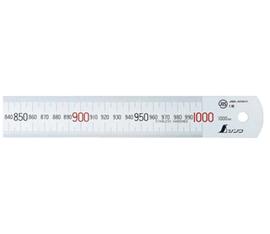 Thước lá Shinwa 13064 , 2m