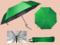 [2] Xưởng sản xuất ô dù cầm tay , in ấn chuyên nghiệp, tư vấn thiết kế miễn phí