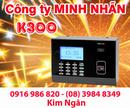 Tp. Hồ Chí Minh: Máy thẻ cảm ứng RJ K300 giá rẻ+khuyến mãi đặc biệt, lắp đặt tại Tp. HCM CL1218743