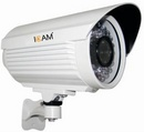 Tp. Hà Nội: Lắp đặt, sửa chữa hệ thống camera quan sát tại Hà Nội CL1219849