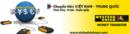 Tp. Hà Nội: Order hàng taobao quảng châu uy tín là công ty nào CL1218315