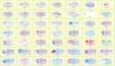 Tp. Hà Nội: IN tem ; In tem bảo hành ; in tem bảo hành giá rẻ tại Hà Nội / 0908 562968 CL1222799