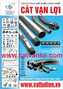 Tp. Hồ Chí Minh: ống thép luồn dây điện mềm có bọc PVC www. electricalsteelconduit. net CL1223142