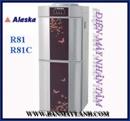 Tp. Hồ Chí Minh: Máy làm nóng lạnh nước uống Alaska R80|R81C CL1323600P5