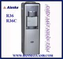 Tp. Hồ Chí Minh: Máy làm nóng lạnh nước uống Alaska R36|r36C CL1323600P5