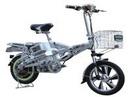 Tp. Hà Nội: Xe đạp điện Koolbike TDR821Z giá rẻ nhất toàn quốc CL1224402