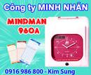 Tp. Hồ Chí Minh: Máy chấm công thẻ giấy m960a, hàng mới 100%, lh kim sung: 0916 986 800-39848053 CL1225109