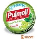 Tp. Hồ Chí Minh: Keo ngam ho Pulmoll Limette CUS26195