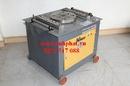 Tp. Hà Nội: Bán máy uốn sắt GW40, uốn sắt GW50, máy cắt sắt gq40, gq42, gq50, Tel: 0915517088 CL1050288