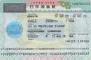 Tp. Hà Nội: Thủ Tục visa Nhật Bản (1) CUS24652P10