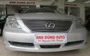 Tp. Hà Nội: Lexus LS460L. V4. 6,màu bạc, đời 2006, đăng ký 2007, Anh Dũng Auto bán 89000$ CUS21666P5