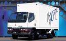 Tp. Hồ Chí Minh: Xe tải mitsubishi 1t9,3t5,4t5 giá gốc nhà máy. CL1109669