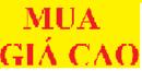 Bình Dương: Cần mua đất Mỹ Phước 3, Bình Dương, Đất sổ đỏ riêng RSCL1593499