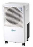 Tp. Hà Nội: Mua máy hút ẩm Fujie HM-616EB giá rẻ nhất tại đây, bán máy fujie hm-616eb CL1268409P4