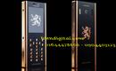 Tp. Hà Nội: Mobiado 105 white hai đồng hồ giá rẻ tại hiendigital CL1212961P8
