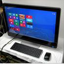 Tp. Hồ Chí Minh: Dell XPS 27 all in one core i7, ram 8GB giá hấp dẫn 3890000 CL1218919
