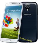 Tp. Hà Nội: Galaxy S4 Đài Loan vẩy tay giảm giá bán không lợi nhuận chỉ 3tr8 tại hiendigital CL1212961P4