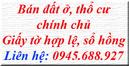 Bình Dương: Bán đất thổ cư 100%, giấy tờ hợp lệ, P. An Phú, Thuận An, Bình Dương CL1132840P6
