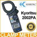 Tp. Hà Nội: Ampekim Kyoritsu Model 2002PA CL1251581