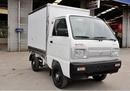 Tp. Hồ Chí Minh: Bán xe tải suzuki carry truck 650kg - 750kg thùng kín, kèo bạt CL1077105