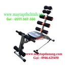 Tp. Hà Nội: máy tập bụng tổng hợp 2013 tập toàn diện ,toàn thân giá rẻ CL1253750