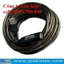 Tp. Hà Nội: Gia Kiệt bán cáp USB 10m có chíp điều khiển chống nhiễu dùng cho camera CL1171918P8