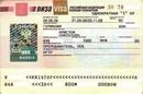 Tp. Hà Nội: Thủ Tục visa Nga (2) CL1259460